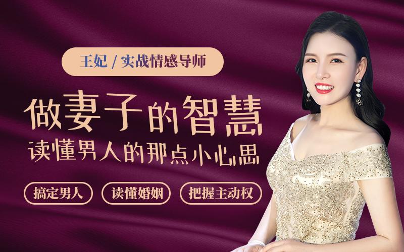 5年为夫还债5亿,刘涛道出真实幕后:这样的婚姻,才值得被期待 两性情感 第1张