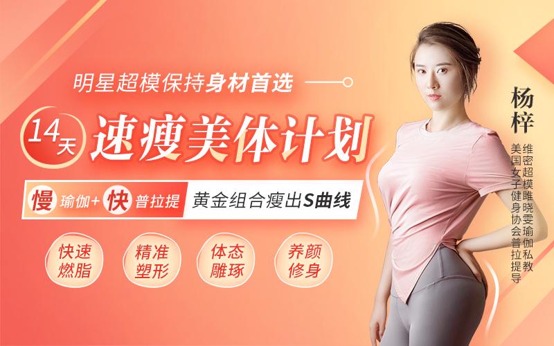 """【最新优化】28岁和杨洋谈恋爱被骂哭,被嘲演技渣靠""""身体""""出位,如今:俯身这一刻,所有女人都输了! 健康瘦身 第1张"""