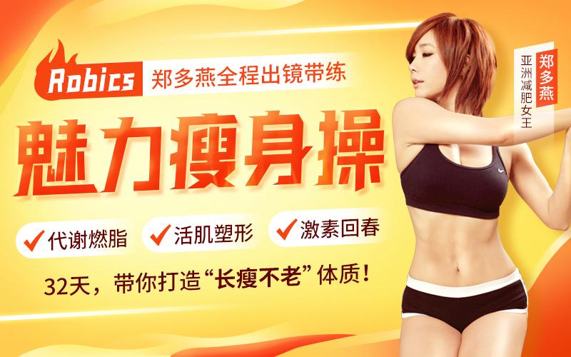 被陆毅一见钟情,36岁细腰翘臀美炸娱乐圈,撩到香港影帝,网友:这身子,谁不服! 健康瘦身 第1张