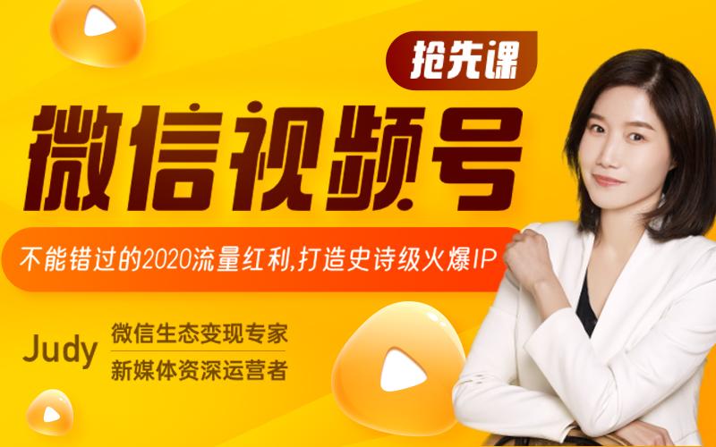 """李子柒进驻微信""""视频号"""",热度不敌素人:这个短视频赛道,暗藏着巨大红利 投资理财 第1张"""