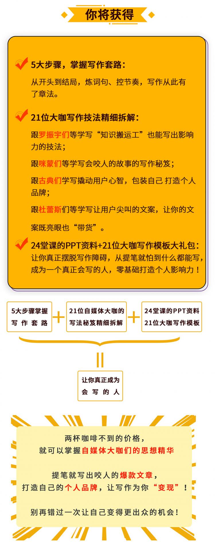 写作课_09.jpg