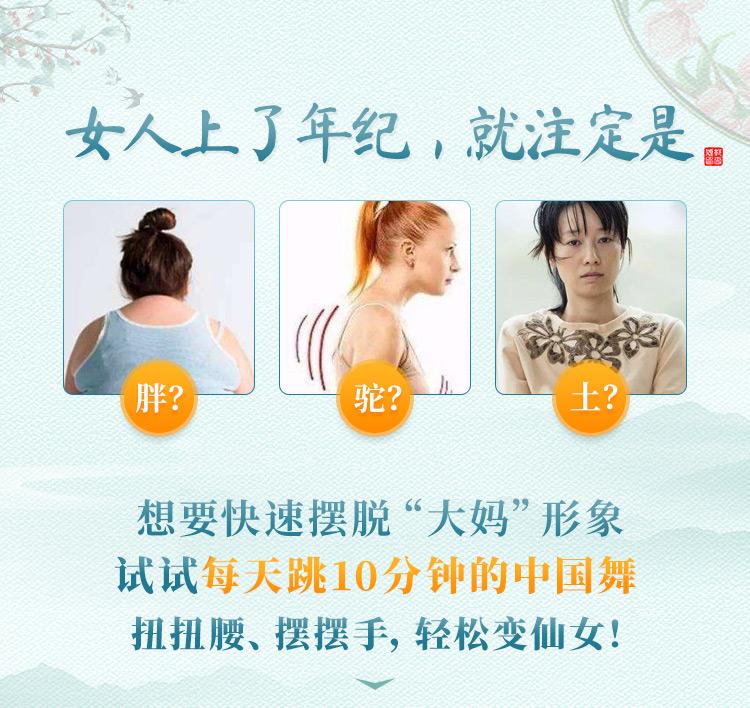 刘婷-美人古典舞-长图2_01(1).jpg