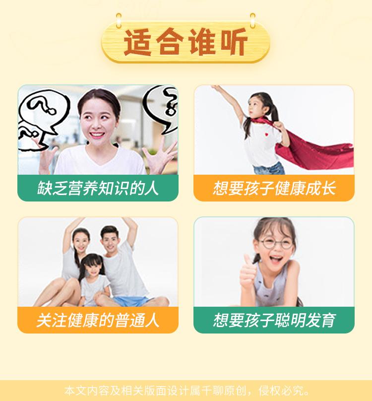 李宁-儿童营养课-详情页_16.jpg