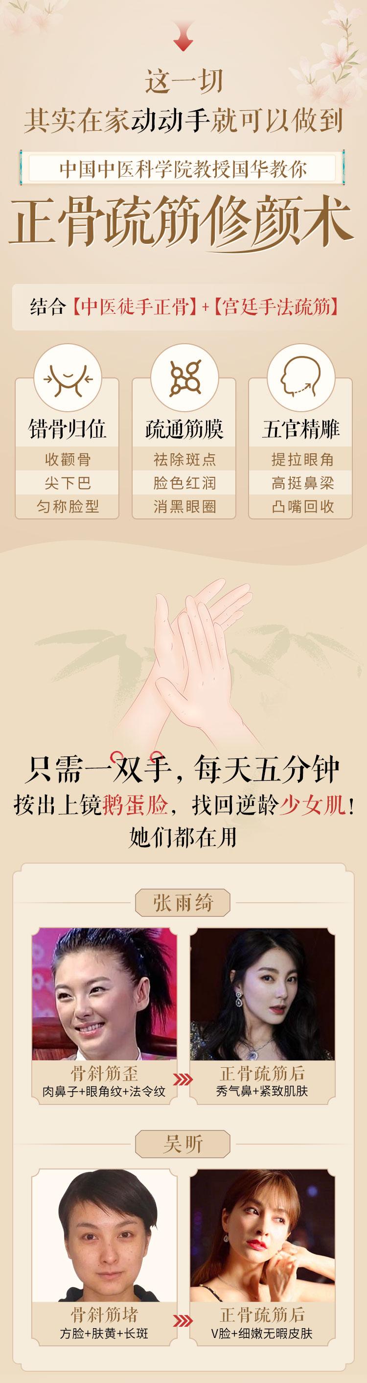 国华-详情页优化V2_03(1).jpg