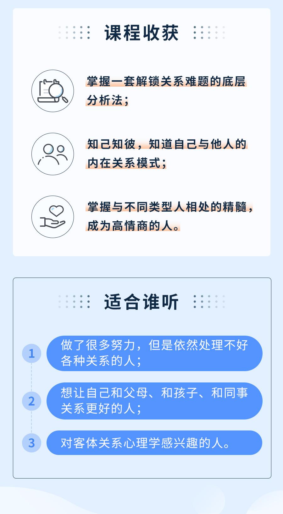 胡慎之详情页_08.jpg