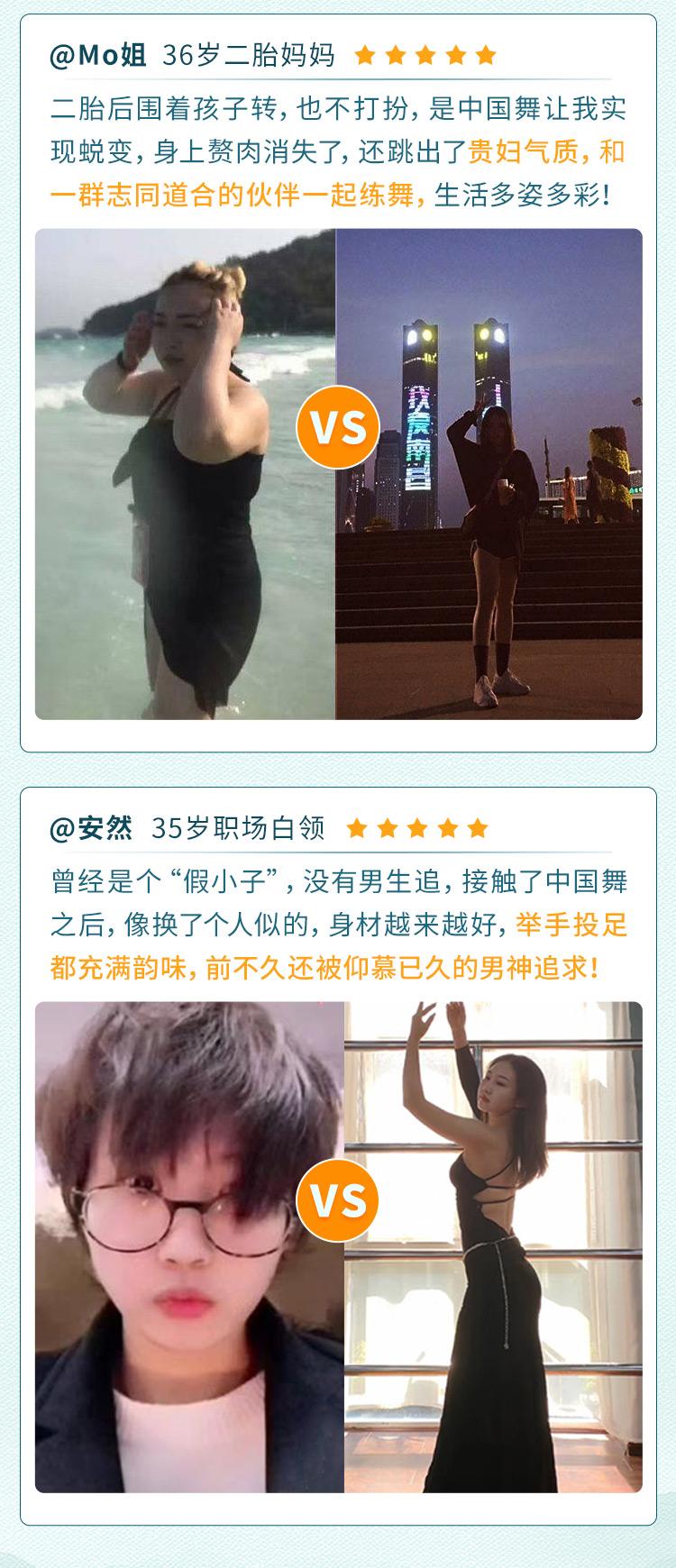 刘婷-美人古典舞-长图2_07(1).jpg