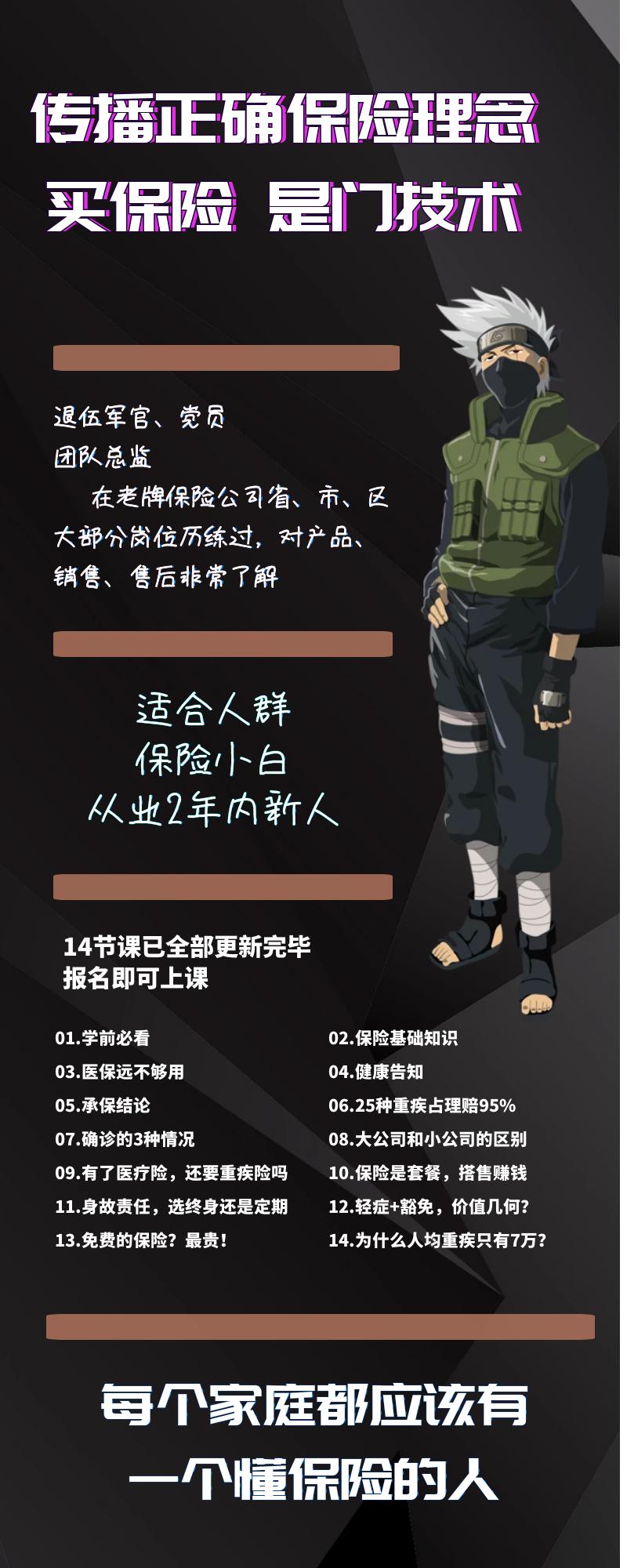 封面介绍.png