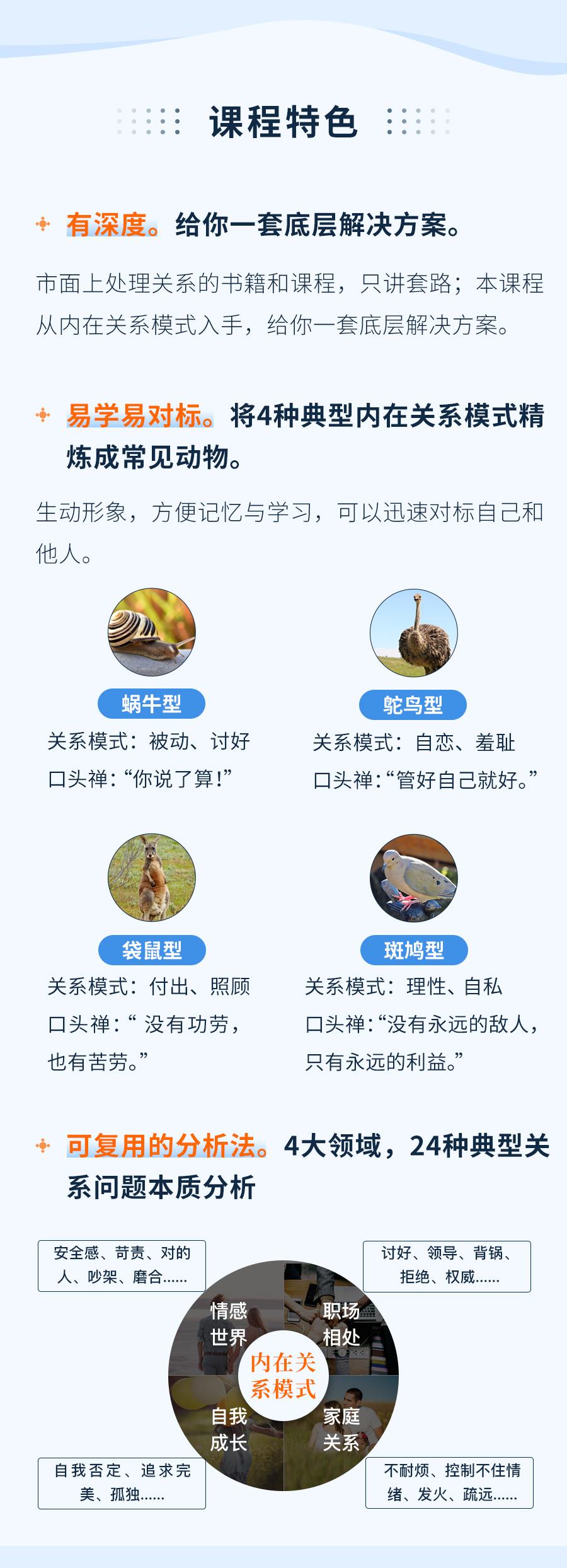 胡慎之详情页_04.jpg