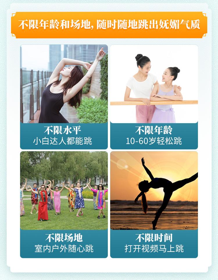 刘婷-美人古典舞-长图2_16.jpg