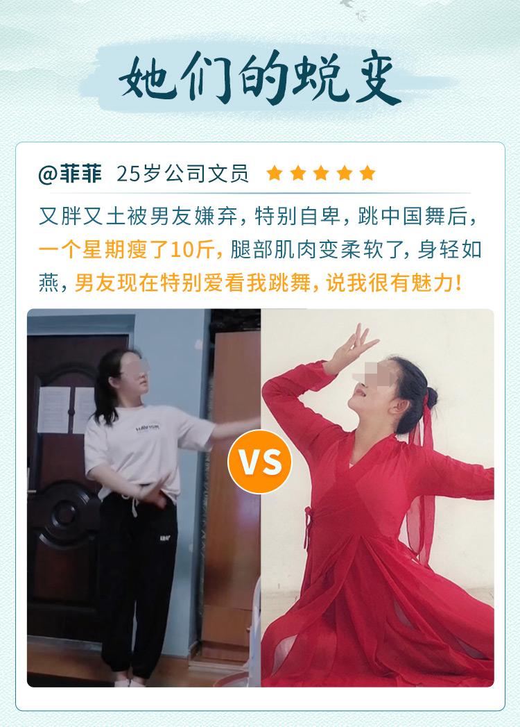 刘婷-美人古典舞-长图2_06.jpg